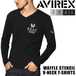 AVIREXキャンペーン対象 AVIREX アヴィレックス アビレックス ワッフル ステンシル Vネック Tシャツ 長袖|rainbunker