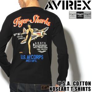 AVIREXキャンペーン対象 AVIREX アヴィレックス アビレックス Tシャツ 長袖 6173418 メンズ トップス|rainbunker