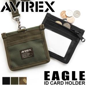 送料無料 AVIREX アビレックス イーグル IDカードホルダー ミリタリー メンズ IDカード パスケース 定期入れ コインケース 小銭入れ メール便|rainbunker