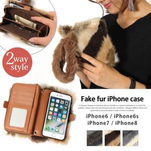 スマホケース iPhoneケース 手帳型 ミニポーチ 斜め掛け ショルダーバッグ 多機能 iPhone8 iPhone6 iPhone7 ICカード|rainbunker
