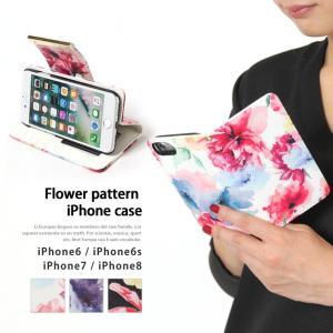 フラワー 花柄 iPhone 手帳型 ミラー 多機能 スマホケース iPhone8 iPhone6 iPhone6s iPhone7 ICカード|rainbunker