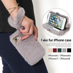 フェイクファー iPhone ケース 手帳型 ミラー 鏡付き カード 多機能 スマホケース iPhone8 ICカード|rainbunker