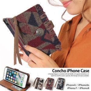 コンチョ スマホケース iPhoneケース 手帳型 多機能 iPhone8 iPhone6 iPhone6s iPhone7 オルテガ ICカード|rainbunker
