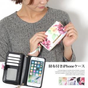 花柄 iPhone ケース お財布 手帳型 ミラー カード 多機能 スマホケース iPhone8 iPhone6s 7 かわいい コイン フラワー フェイクレザー|rainbunker