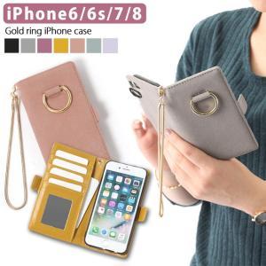ゴールドリング付きiPhoneカバー アイフォンケース アイフォン スマホカバー 手帳型 多機能 スマホケース iPhone8 iPhone7 ケース|rainbunker