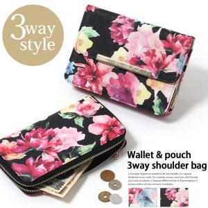3way仕様ポーチ&お財布花柄ショルダーバッグ レディース 財布 ポーチ ショルダーバッグ|rainbunker