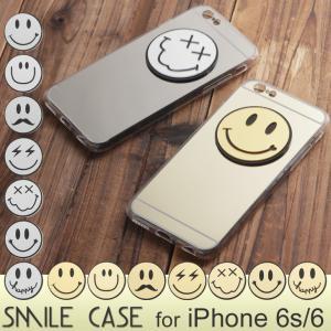 送料無料 iPhone 6 6s ケース スマイル ニコちゃん 鏡面 スマホケース アイフォン ミラーケース スマイルケース かわいい カバー スマートフォン メール便 即納 rainbunker