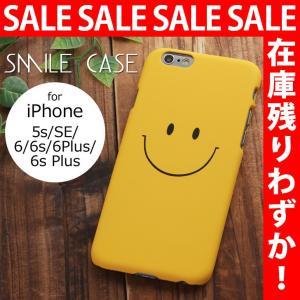 iPhone SE 6s ケース スマイル ニコちゃん フェイスプリント スマホケース 多機種対応 アイフォン 5s 6 6Plus 6sPlus 即納|rainbunker