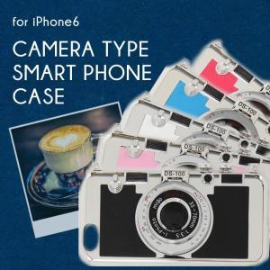 【訳有り商品】 iPhone6ケース スマホケース カメラ型 ストラップ付 iPhone 6 6s ケース カメラ型ケース アイフォン ハードケース 即納|rainbunker