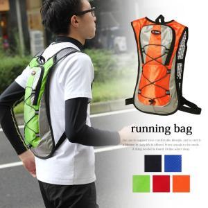 ランニング バッグ リュック リュックサック バックパック スポーツ ウォーキング マラソン ジョギング 登山 アウトドア メンズ レディース|rainbunker