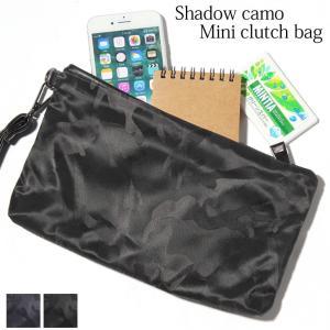 シャドーカモ ミニ クラッチバッグ クラッチ バッグ メンズ レディース カモフラ 迷彩 ポーチ ポシェット 小さめ 小物入れ 財布 バッグインバッグ rainbunker