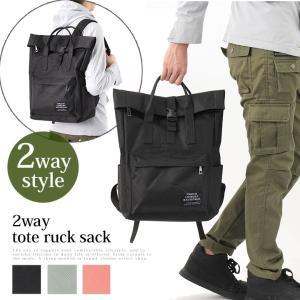 リュックサック 2way デイパック バックパック トートバッグ メンズ レディース カジュアル 鞄 かばん カバン 肩掛け 手提げ アウトドア A4|rainbunker
