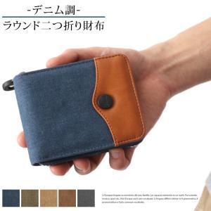 二つ折り財布 メンズ BOX型小銭入れ付き 短財布 財布 サイフ ラウンドファスナー コインケース キャンバス 帆布