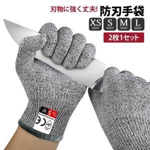 防刃手袋 特殊な素材を使用した、刃物に強く丈夫な手袋。 刃物や工具を使用した作業、ガーデニングやアウ...
