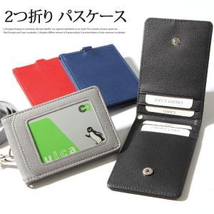パスケース 二つ折り メンズ レディース ストラップ 定期入れ カード入れ ICカード IDカード カードホルダー クリアポケット 薄型 縦型 スリム 0824p セール