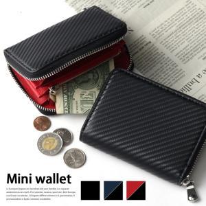 財布 メンズ 小銭入れ コインケース 二つ折り ミニ財布 カーボン調 コンパクト 大容量 小さい フラグメントケース 男性 プレゼント ギフト