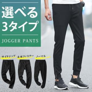 メンズ ジョガーパンツ イージーパンツ スリムパンツ テーパード パンツ ボトム スウェット|rainbunker