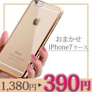 iPhone 7 クリア ケース アイフォン アイホン ケース iphoneケース カバー TPU ソフト セミハード iPhone8 rainbunker