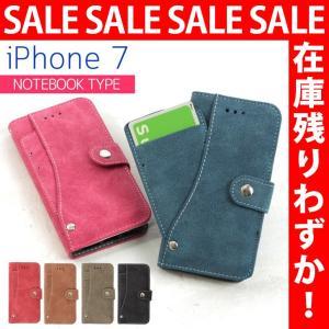 ラスイチ iPhone7 スマホケース 手帳型 レディース iPhone7 飛び出すカードポケット付き手帳型ケース アイフォン iphone スマートフォン|rainbunker