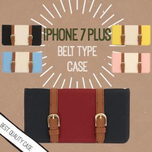 iPhone7Plus 手帳型 スマホケース ベルト手帳型iPhone7Plusケース アイフォン iphone スマートフォン ストラップホールあり|rainbunker