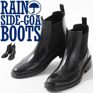 送料無料 レインブーツ サイドゴアレインシューズ RAIN BOOTS レインブーツ スノーブーツ 雨 防水 長靴 雨靴 即納 rainbunker
