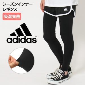 adidas(アディダス)シーズンインナータイツフルレングス 湿気を素早く吸収し、熱に変換する吸湿発...