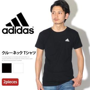 優れた吸汗速乾性により衣服内をドライに保つ。adidas(アディダス)2PクルーネックTシャツ  ※...