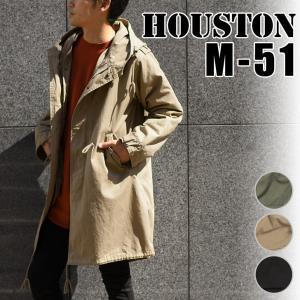 HOUSTON ヒューストン M-51 パーカ モッズコート ミリタリー コート アウター メンズ ジャケット 大きいサイズ ブランド 青島コート 冬 30代 40代