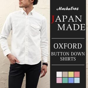 シャツ メンズ 長袖 カジュアルシャツ 父の日 プレゼント|rainbunker