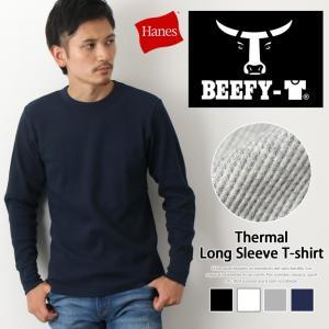 ヘインズ ビーフィー Tシャツ ロンT メンズ Hanes BEEFY-T サーマル カットソー ト...
