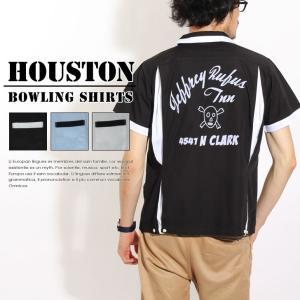 HOUSTON ヒューストン スカルプリント ボーリングシャツ 40318 houston メンズ トップス 半袖 開襟 アーガイル|rainbunker