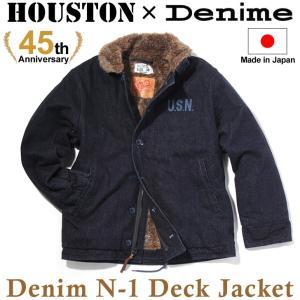 HOUSTON×DENIME コラボ N-1 デッキジャケット ヒューストン ドゥニーム 記念モデル メンズ アウター ブルゾン 上着 ミリタリー rainbunker