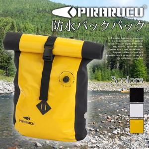 バックパック pirarucu ピラルク アウトドア リュック 防水バッグ 大容量 20L 登山 釣り ダイビング 自転車 通勤 防災 災害 セール|rainbunker