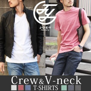 Tシャツ メンズ トップス カットソー 半袖 クルーネック Vネック JOEY ジョーイファクトリー セール|rainbunker
