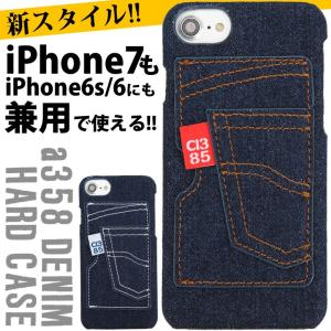 送料無料 iPhone7/6s/6 デニム生地 カードポケット付き スマホカバー スマホケース デニム iphone スマートフォン カードケース おしゃれ 即納 rainbunker