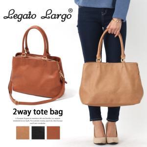 Legato Largo フェイクレザー 3つ口 2way トートバッグ レディース バッグ 鞄 フェイクレザー|rainbunker