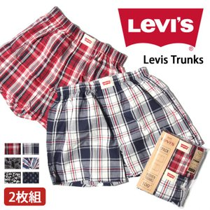 お得なアソートセット。腰ゴム柔らか仕様で快適な履き心地のLevis(リーバイス)2枚組トランクス  ...