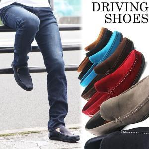 シューズ スエード スウェード メンズ 靴 ドライビングシュ...