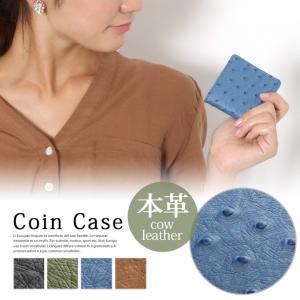送料無料 カウレザーオーストリッチ風コインケース 財布 メンズ ボックス型 BOX型 サイフ さいふ 小型財布 牛革 男性用 ギフト|rainbunker