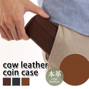 送料無料 カウレザーコインケース 財布 メンズ ラウンドファスナー ラウンドジップ サイフ さいふ 小型財布 本革 男性用 ギフト 無地|rainbunker
