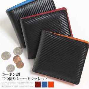 財布 短財布 二つ折りショートウォレット PU 合成皮革 メンズ 二つ折り 二つ折り財布 サイフ さいふ 短サイフ ショートウォレット シンプル 無地|rainbunker