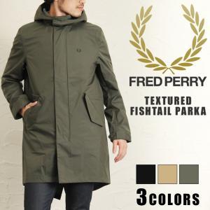 送料無料 FRED PERRY フレッドペリー モッズコート TEXTURED FISHTAIL PARKA コート アウター メンズ モッズパーカ 冬 春|rainbunker