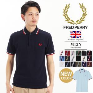 送料無料 FRED PERRY フレッドペリー ポロシャツ M12N fred perry メンズ トップス 半袖 無地 シンプル 父の日 プレゼント|rainbunker