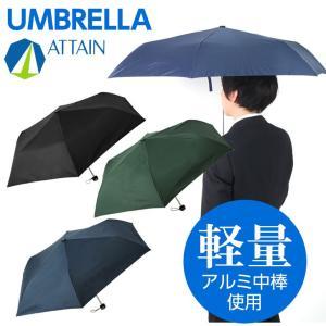 折りたたみ傘 軽量 メンズ 大きい 55cm 軽量 かさ カ...