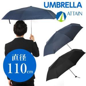 無地 折りたたみ傘 大判 60cm 軽量 折り畳み傘 おりた...