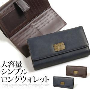 シンプル 大容量 ロングウォレット レディース パスケース 財布 長財布 カード20枚収納 多機能財布 かぶせ型 婦人用 合成皮革 小物 雑貨|rainbunker