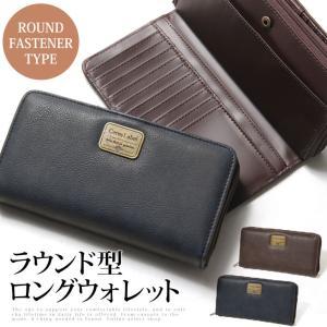 シンプル 大容量 ロングウォレット レディース 財布 長財布 カード20枚収納 多機能財布 ラウンド型 婦人用 合成皮革 小物 雑貨|rainbunker
