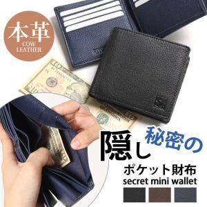 隠しポケット 財布 牛床革 メンズ 二つ折り 財布 ショートウォレット メンズ 多機能 カード収納 カードポケット パスケース 革 牛革 レザー|rainbunker