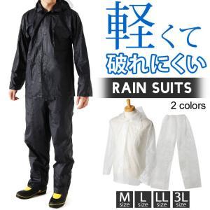 レインコート カッパ レインスーツ メンズ レディース 雨 ...