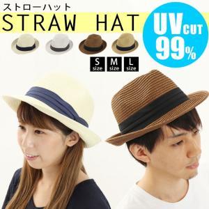 帽子 レディース メンズ UVカット率約99% 折り畳んでバッグに入る中折れストローハット サイズが選べる メンズ レディース UVケア HAT ラスイチ|rainbunker